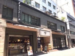 AKOMEYA TOKYO 銀座本店