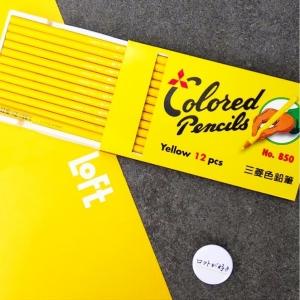 三菱色鉛筆 黄色12本セット