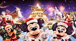 ディズニーランド2017クリスマス