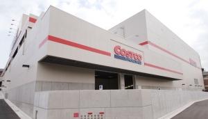 コストコ川崎倉庫店