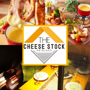 Cheese stock 新宿店