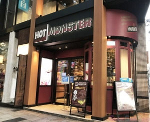 HOT MONSTER
