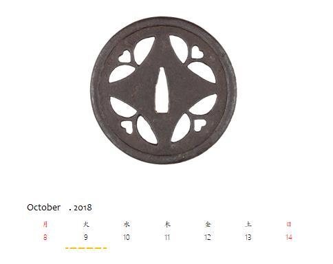 2018年10月09日01