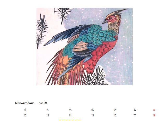 2018年11月14日03
