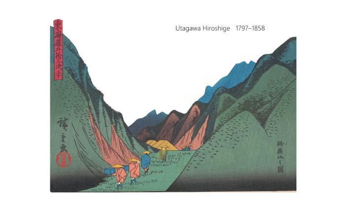Utagawa Hiroshige 1115 0501