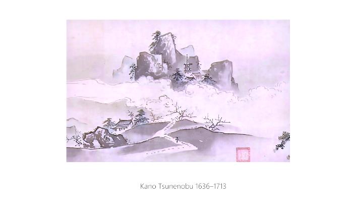 Kano Tsunenobu 1118 0255