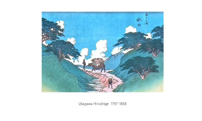 Utagawa Hiroshige 1121 0831