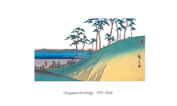 Utagawa Hiroshige 1123 2208