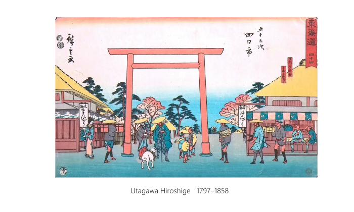 Utagawa Hiroshige 1123 1153