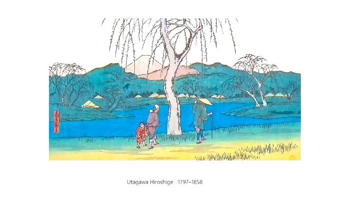 Utagawa Hiroshige 1123 1024