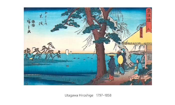 Utagawa Hiroshige 1127 0349