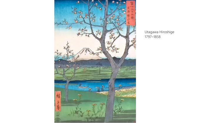 Utagawa Hiroshige 1128 0400