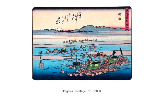 Utagawa Hiroshige 1130 1302
