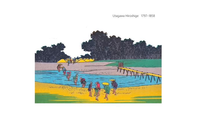 Utagawa Hiroshige 1201 1633