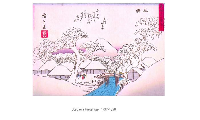 Utagawa Hiroshige 1201 1656