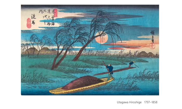 Utagawa Hiroshige 1201 1737