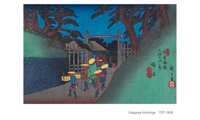 Utagawa Hiroshige 1201 1807