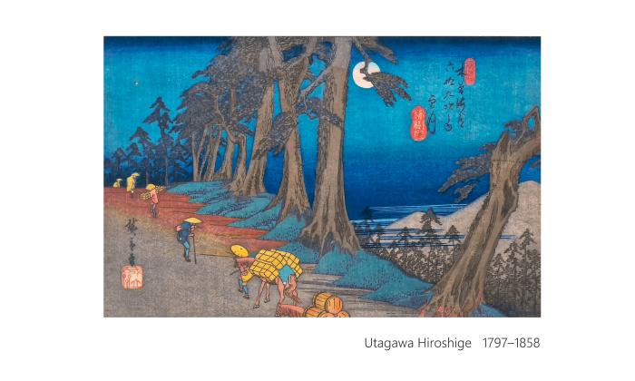 Utagawa Hiroshige 1203 1309