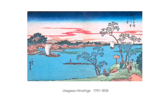 Utagawa Hiroshige 1205 0649
