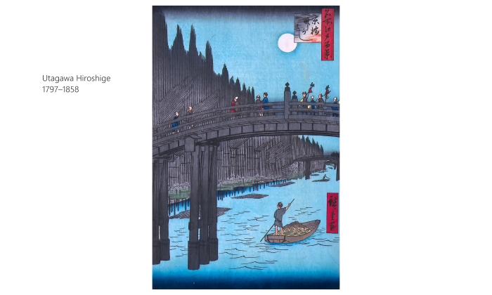 Utagawa Hiroshige 1207 0648