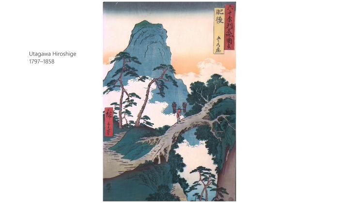 Utagawa Hiroshige 1207 0633