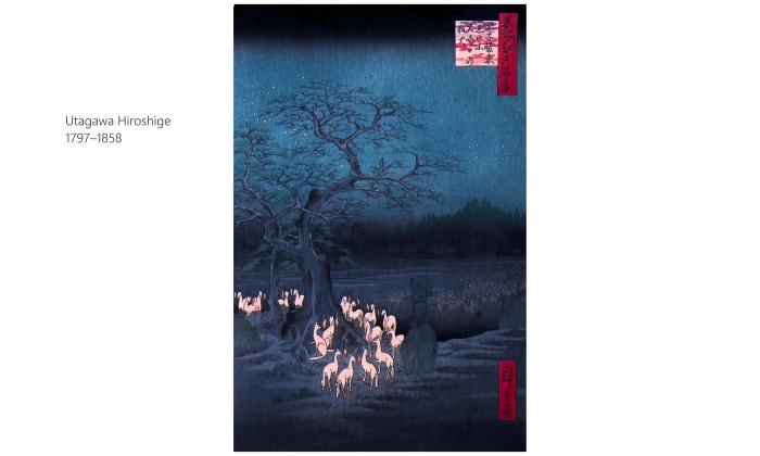Utagawa Hiroshige 1207 0617
