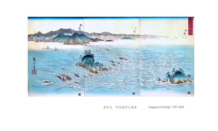 Utagawa Hiroshige 1211 0926