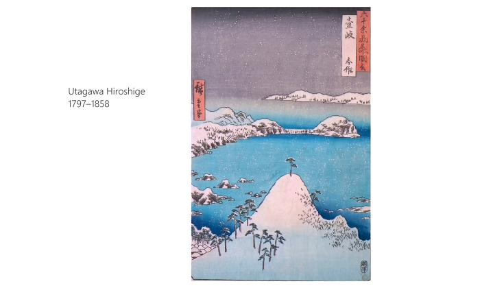 Utagawa Hiroshige 1118 0154