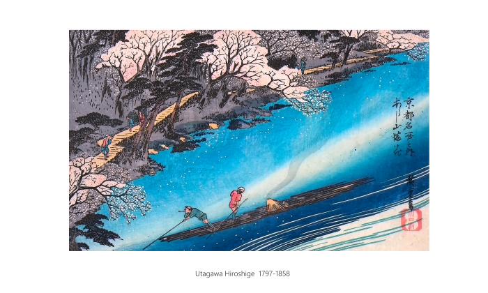 Utagawa Hiroshige 1213 2015