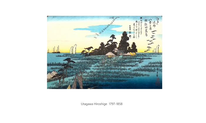 Utagawa Hiroshige 1215 2056