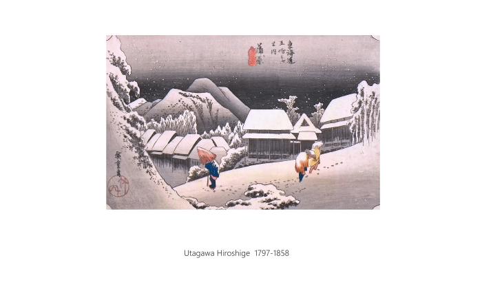 Utagawa Hiroshige 1215 1420