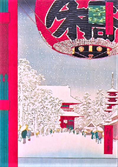 Utagawa Hiroshige 1107 1041