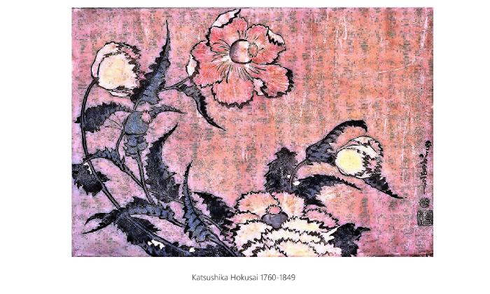 Katsushika Hokusai 1217 2116