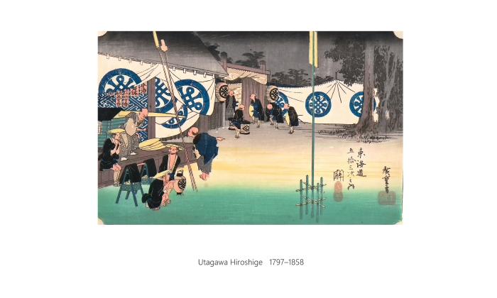 Utagawa Hiroshige 1217 1453
