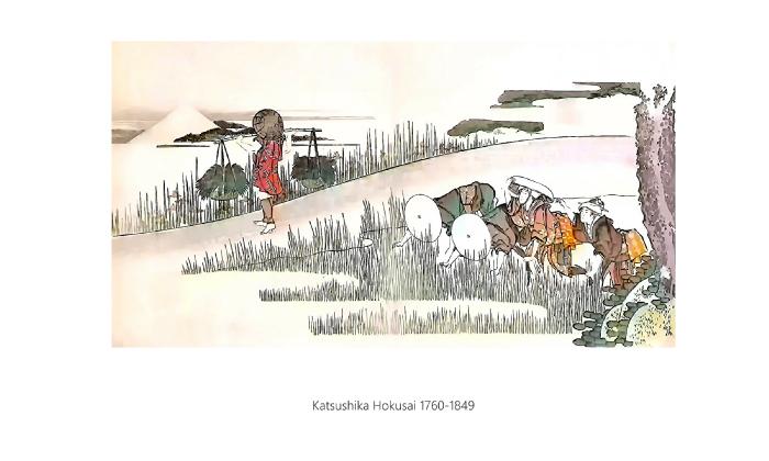 Katsushika Hokusai 1220 1303