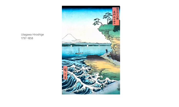 Utagawa Hiroshige 1221 1945