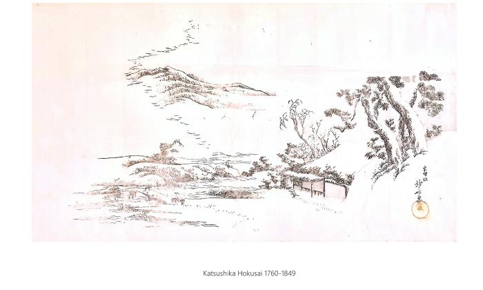 Katsushika Hokusai 1221 2213