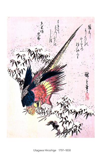 Utagawa Hiroshige 1224 1107 400