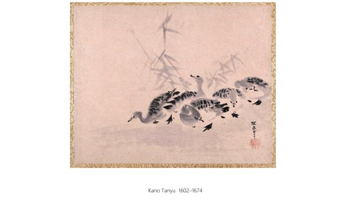 Kano Tanyu 1221 2234