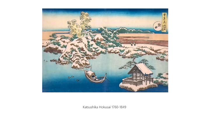 Katsushika Hokusai 1226 1519