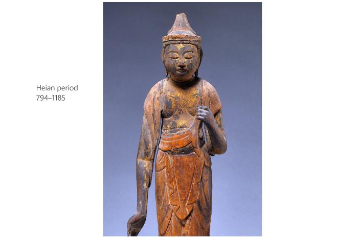 Heian period 0105 0932