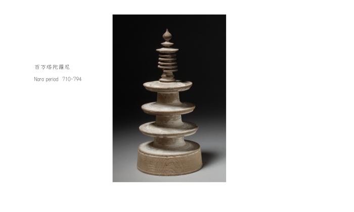 Nara period 0106 0854