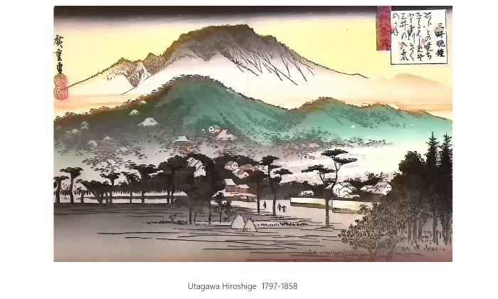 Utagawa Hiroshige 1221 2009