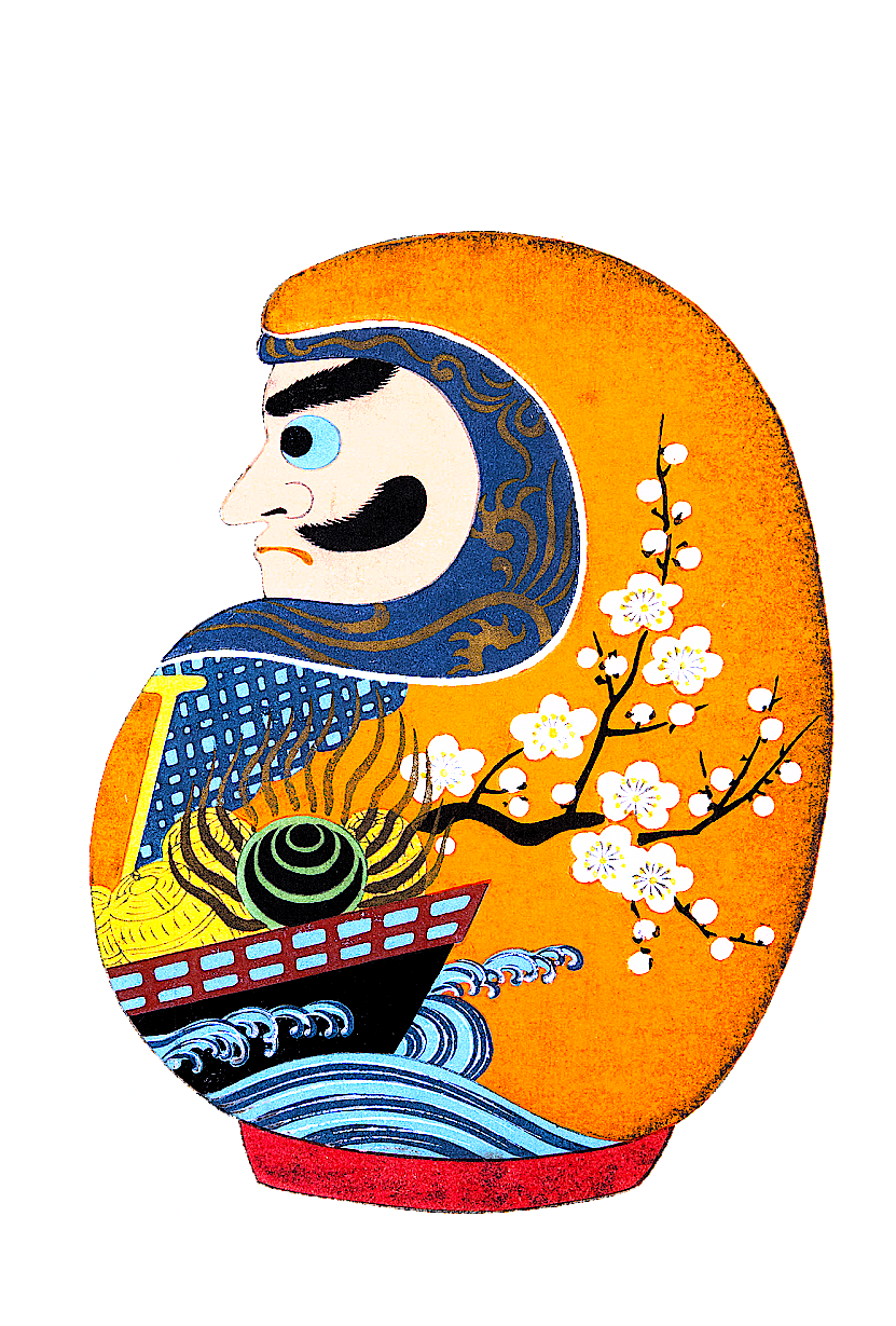 Yamashita Hakuba 0106 0945 2