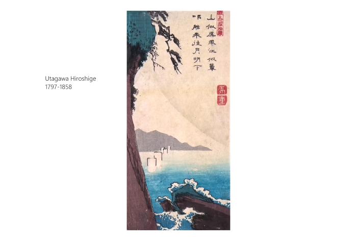 Utagawa Hiroshige 0112 0145