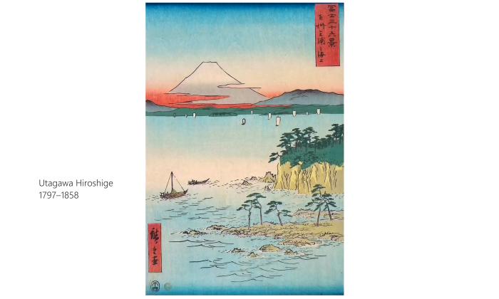 Utagawa Hiroshige 1205 0745