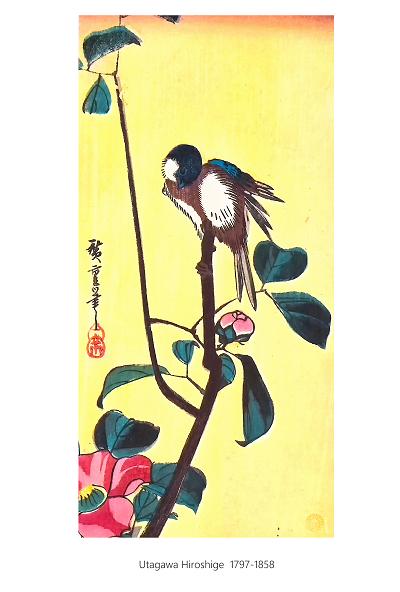 Utagawa Hiroshige 0112 0950