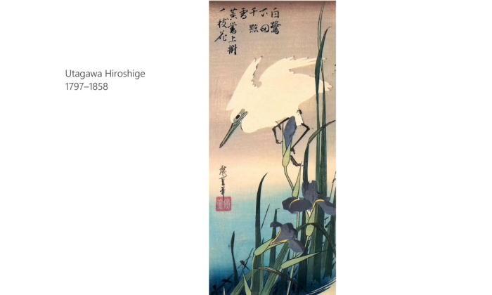 Utagawa Hiroshige 1108 0536