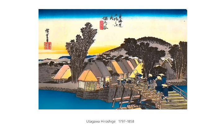 Utagawa Hiroshige 0120 0555