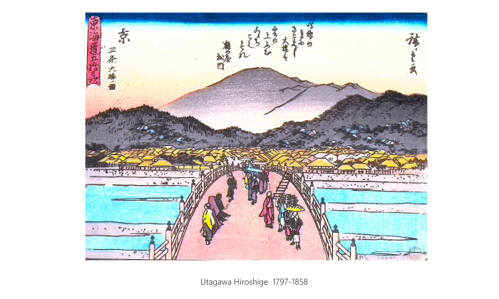 Utagawa Hiroshige 0112 0918
